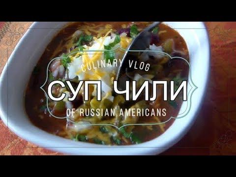 Английская кухня — 81 рецепт с фото. Национальная кухня