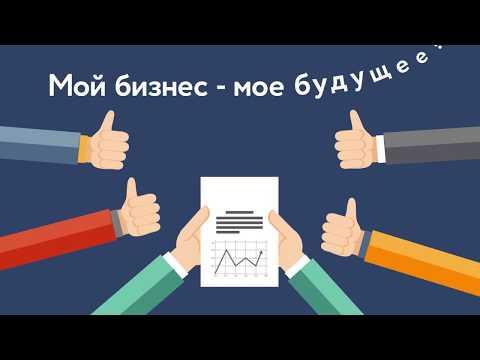 Мой бизнес в Ярославле, Ярославcкой области
