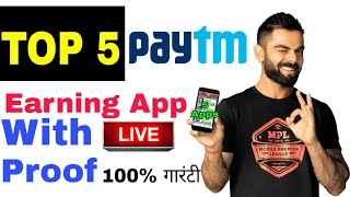 TOP 5 Earning Apps For Android || Paytm Cash || 2020 || Best Paytm earning App 2020