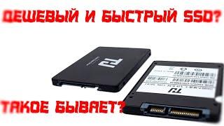 тестируем SSD DISK 120GB THU  стоит ли брать?  алиэкспресс обзор