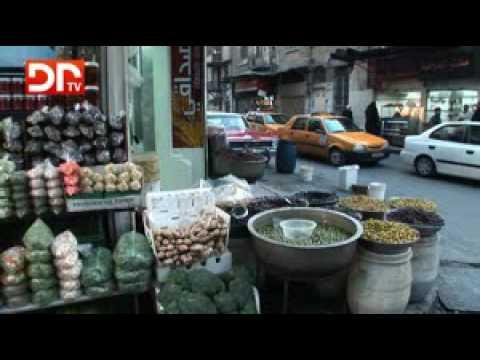lazy Folks Market (Damascus - Syria)  سوق التنابل ...دمشق - سوريا