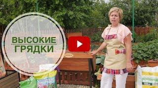 видео Купить камин в Новосибирске