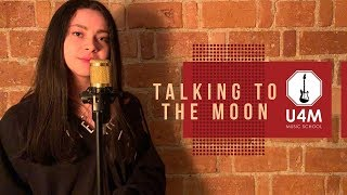 Talking to The Moon (Bruno Mars) | Letícia Miyuki | U4M Music School