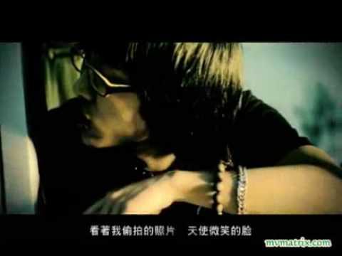 Yu Siyuan&B.i.Z (俞思远&B.i.Z) - Zhui  Qiu 追求 - MV
