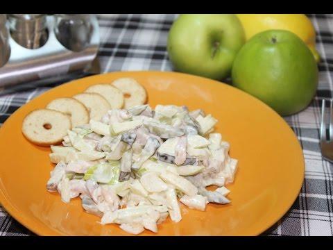 рецепт Салат с курицей и черносливом