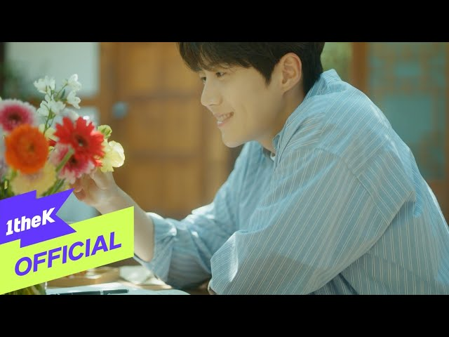 [MV] Epitone Project(에피톤 프로젝트) _ Reason(너라는 이유)(Vocal by Kim Seonho(김선호))
