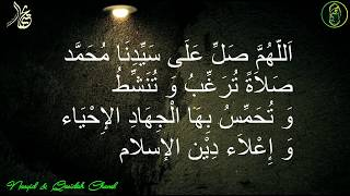 Sholawat Nahdliyyah Merdu by Faroidu Bahiyyah Qasidah Al Banjari Hadroh Beserta Lirik Full HD