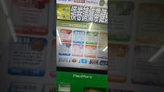 cara beli Gash Point di family || Top up diamon Mobile legend Taiwan