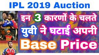 IPL 2019 List Of 3 Reasons Why Yuvraj Singh Decreased His Base Price In IPL Auction