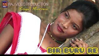 BIR BURU RE | NEW SANTALI VIDEO SONG | SURENDRA TUDU | KOYAL MURMU | CHHAPOL 2 | LAKHIMUNI MURMU |