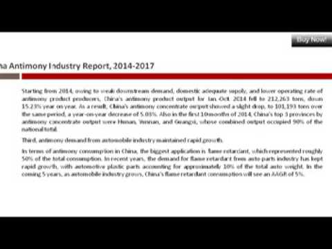 Chinese Antimony Industry Report, 2014-2017