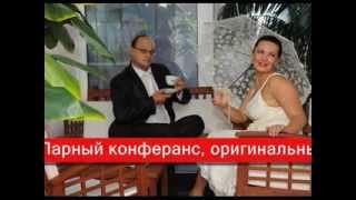 Свадебный ролик ведущие на свадьбу Саша и Наташа г.Николаев