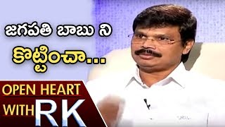 Boyapati Srinu Statements On Jagapati Babu And ...