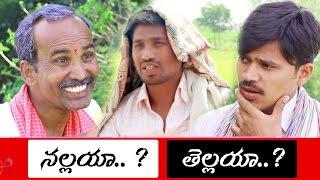 Nallaya Thellaya Village Comedy Short Film 2019 Sathanna Mallanna Sadanna Comedy Rs Nanda Comedy