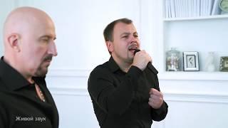 Жека Е  Григорьев и Я  Сумишевский   Исповедь