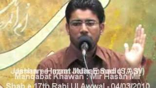 Mein Is Tarha Say Hoon Ya Rab - New Naat By Mir Hasan Mir_Part 1/2