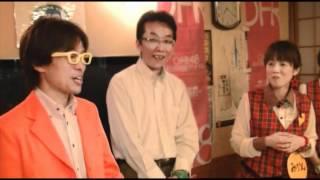 名古屋の「ウェルビー今池店」からお送りする7月のオフロナイトニッポン...