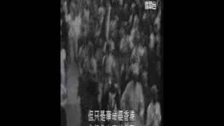 【珍貴影片】內戰時國軍路過香港登船北上剿匪 受到市民熱烈歡迎.flv