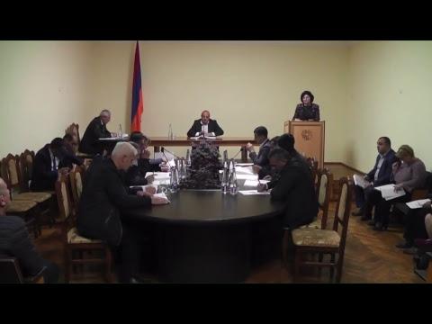Սիսիանի համայնքի ավագանու նիստ 20.11.2018