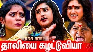 என் அருமை இப்ப தெரியுதா : Vanitha Vijayakumar Interview | Madhumitha | Big Boss 3 | Vijay Tv