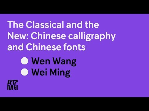 The Classical and the New - Wen Wang, Wei Ming - ATypI 2017