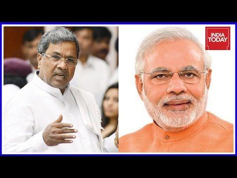 Karnataka CM, Siddaramaiah Reacts To Modi Govt's Ban On Red Beacon