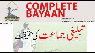 Tableeghi Jamat ki Haqeeqat by Mufti Tariq Masood