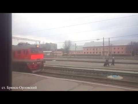 От Брянска-Орловского до Полпинской.
