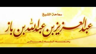 واجبات الحج للشيخ عبدالعزيز بن باز
