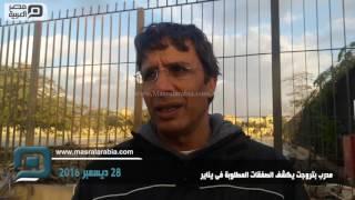 مصر العربية | مدرب بتروجت يكشف الصفقات المطلوبة فى يناير
