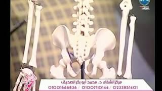 جراب حواء | مع ميار الببلاوي و د. محمد أبو بكر الصديق أخصائي العلاج الطبيعي بجامعة القاهرة 8-3-2018
