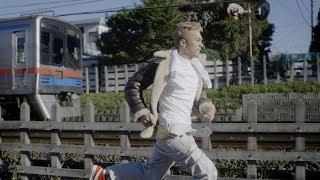 DOBERMAN INFINITY「to YOU」MV