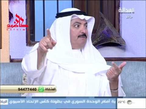 النائب السابق ناصر الدويلة يكشف حقيقة الدعم الخليجي للإنقلاب في مصر