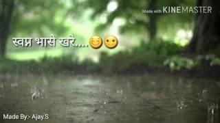 Nahi Kalale Kadhi Whatsapp Marathi Status Stories