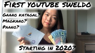 MAGKANO ANG FIRST YOUTUBE SWELDO KO (2020) | PAANO KUMITA SA YOUTUBE | HOW TO MOMMY