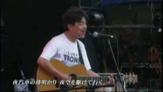 2004.9.12青春グラフィティー.
