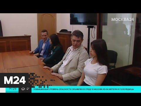 Расследование уголовного дела сестер Хачатурян завершено - Москва 24