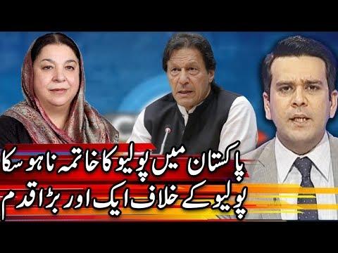 Rehman Azhar Latest Talk Shows and Vlogs Videos