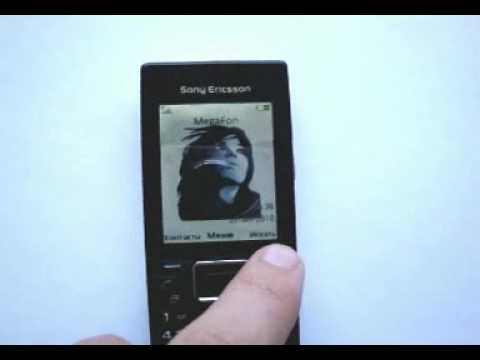 Sony Ericsson Elm boot speed