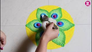 Peacock Feather Rangoli for Diwali |Easy and Attractive rangoli for Diwali using Rangoli Making tool