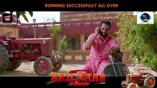 Bailars | Movie Review | Binnu Dhillon | Prachi Tehlan | Desi World Radio | 2017