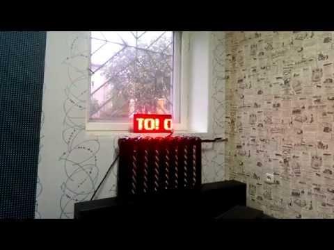 Мини светодиодное бегущее табло, уличные электронные часы, фасадные часы термометры уличные