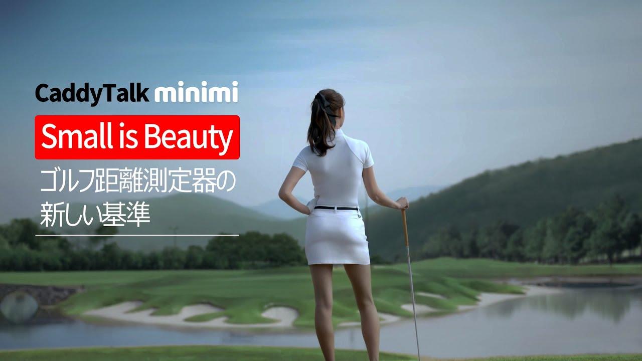 ゴルフ 距離 測定 器 ランキング