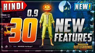 🔥PUBGM 0.9 Update   UPCOMING 30 NEW FEATURES & IMPROVEMENTS DETAIL IN HINDI   NOOBTHEDUDE PUBG