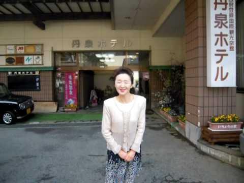 ペットと泊まれる宿 山形赤湯温泉「丹泉ホテル」女将 - YouTube
