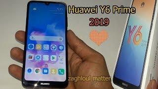فتح علبة ومراجعة هاتف هواوي Huawei Y6 Prime 2019