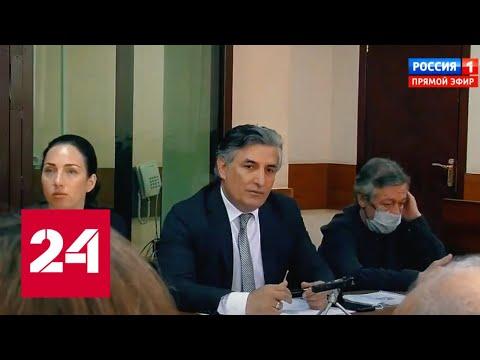 Шок-процесс: Михаил Ефремов