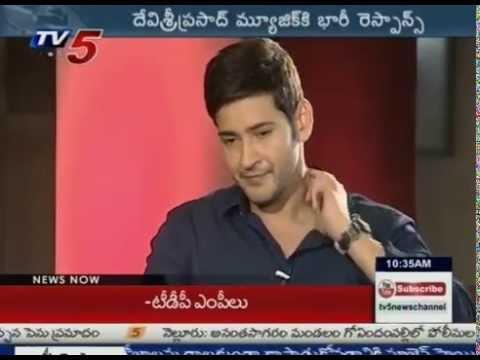 """Mahesh Babu"" Exclusive Interview on ""Srimanthudu"" Movie : TV5 News"