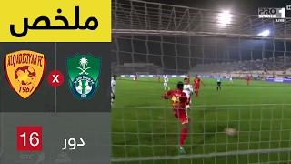 FilGoal | اخبار | فيديو – هدف ممتاز من سوسو وتألق لدوناروما ضمن ما فاتك من مباريات الإثنين