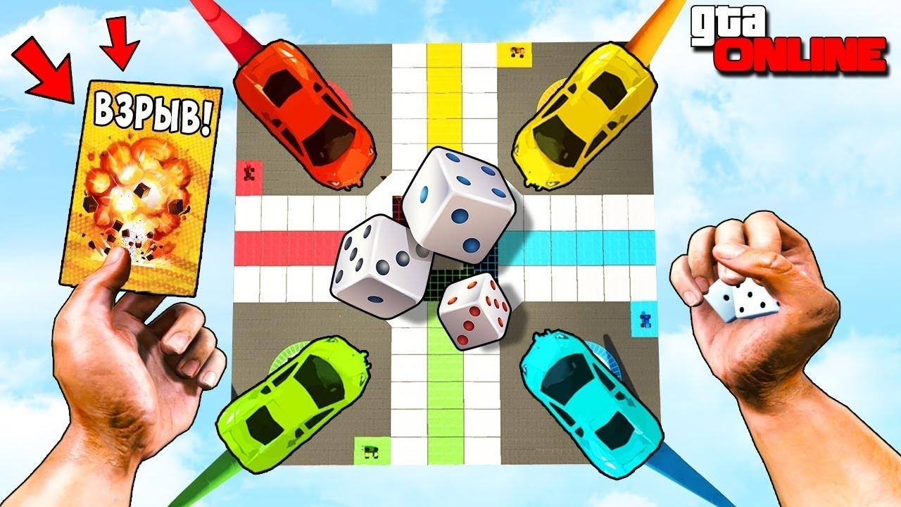 Онлайн играть настольные гонки крутые гонки мультфильм онлайн бесплатно